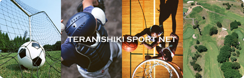 TERANISHIKI SPORTS NET